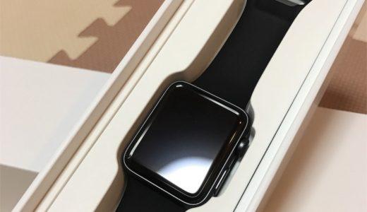 Apple watchを買うべき5個の理由!【出張テクニック!出張に役立つ豆知識・裏技・便利アイテム紹介】